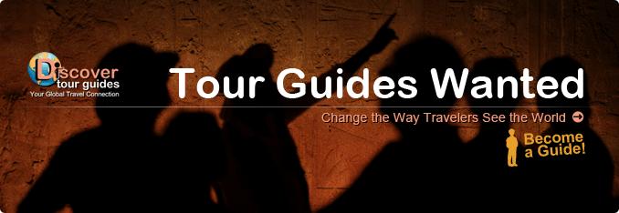 Guide Login